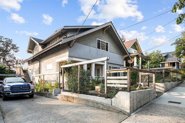 2632 Fernwood Rd - Vi Oaklands Full Duplex for sale, 5 Bedrooms (857173) #2
