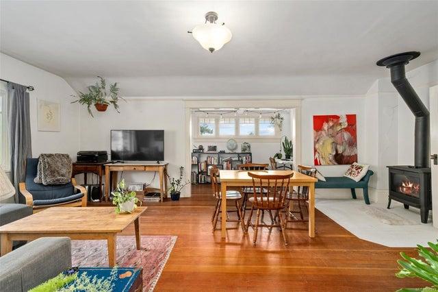 2632 Fernwood Rd - Vi Oaklands Full Duplex for sale, 5 Bedrooms (857173) #31