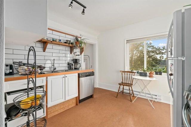 2632 Fernwood Rd - Vi Oaklands Full Duplex for sale, 5 Bedrooms (857173) #39