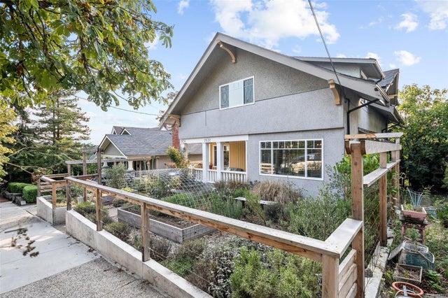 2632 Fernwood Rd - Vi Oaklands Full Duplex for sale, 5 Bedrooms (857173) #3