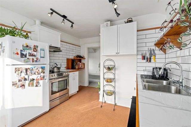 2632 Fernwood Rd - Vi Oaklands Full Duplex for sale, 5 Bedrooms (857173) #40