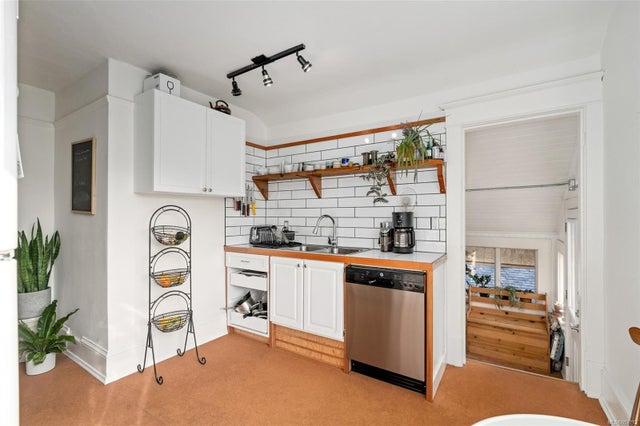 2632 Fernwood Rd - Vi Oaklands Full Duplex for sale, 5 Bedrooms (857173) #41