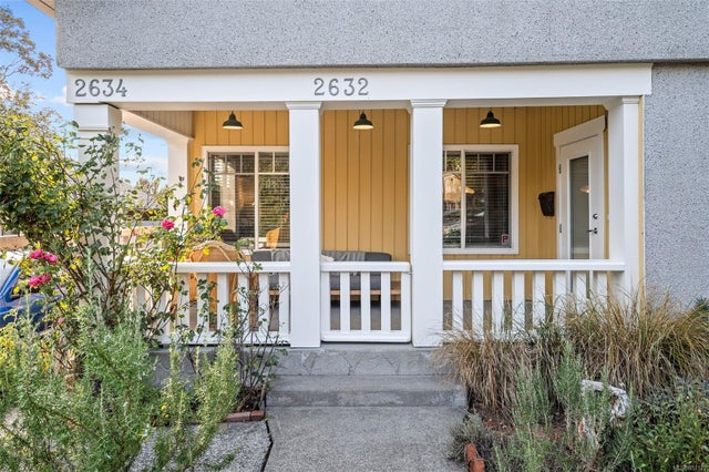 2632 Fernwood Rd - Vi Oaklands Full Duplex for sale, 5 Bedrooms (857173) #4