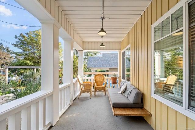 2632 Fernwood Rd - Vi Oaklands Full Duplex for sale, 5 Bedrooms (857173) #5