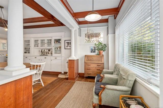 2632 Fernwood Rd - Vi Oaklands Full Duplex for sale, 5 Bedrooms (857173) #6