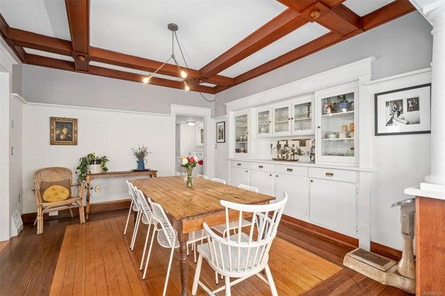 2632 Fernwood Rd - Vi Oaklands Full Duplex for sale, 5 Bedrooms (857173) #7