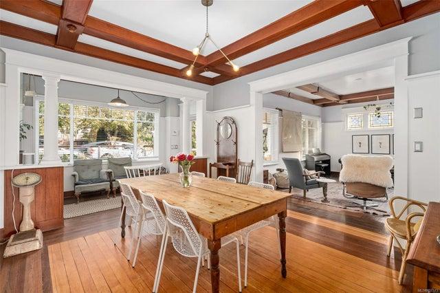 2632 Fernwood Rd - Vi Oaklands Full Duplex for sale, 5 Bedrooms (857173) #8