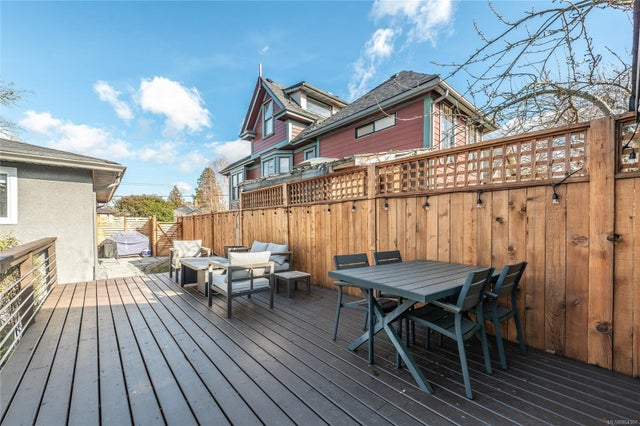755 Connaught Rd - VW Victoria West Single Family Detached for sale, 4 Bedrooms (864307) #21