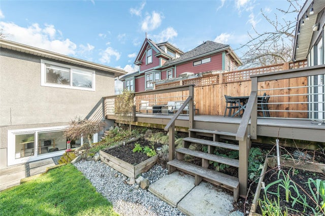 755 Connaught Rd - VW Victoria West Single Family Detached for sale, 4 Bedrooms (864307) #24