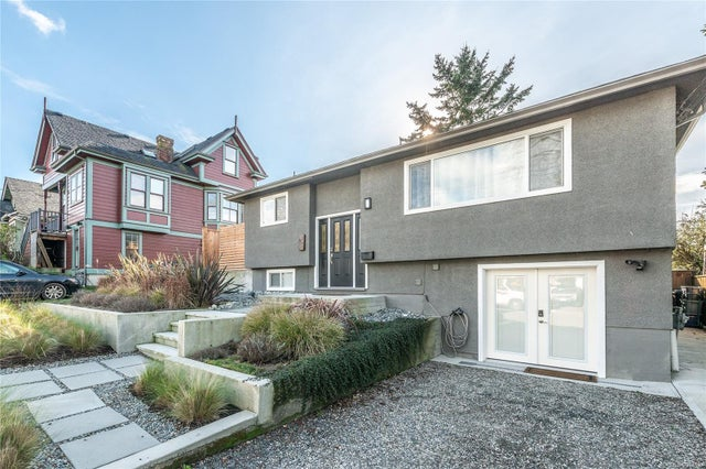 755 Connaught Rd - VW Victoria West Single Family Detached for sale, 4 Bedrooms (864307) #28