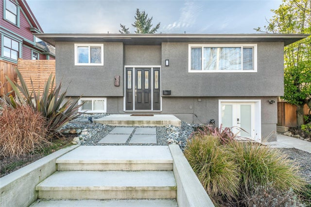 755 Connaught Rd - VW Victoria West Single Family Detached for sale, 4 Bedrooms (864307) #29