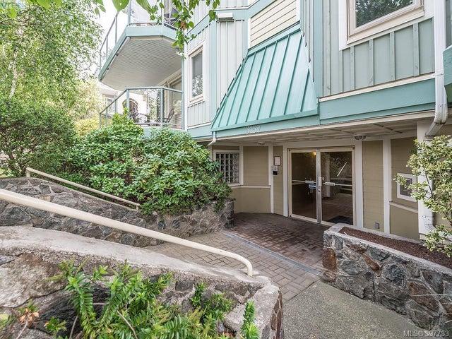 303 3157 Tillicum Rd - SW Tillicum Condo Apartment for sale, 2 Bedrooms (397733) #14