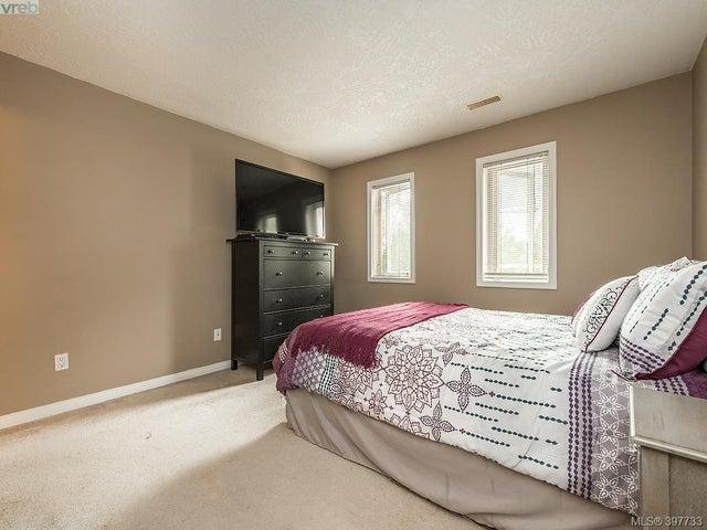 303 3157 Tillicum Rd - SW Tillicum Condo Apartment for sale, 2 Bedrooms (397733) #7