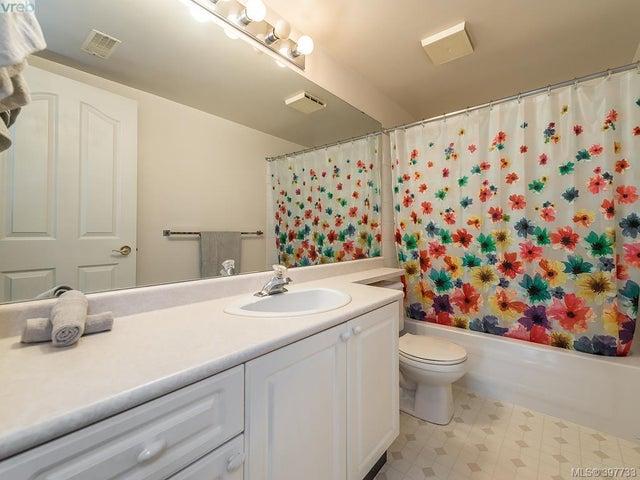 303 3157 Tillicum Rd - SW Tillicum Condo Apartment for sale, 2 Bedrooms (397733) #8