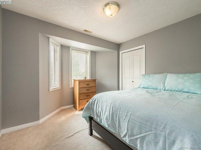 303 3157 Tillicum Rd - SW Tillicum Condo Apartment for sale, 2 Bedrooms (397733) #9
