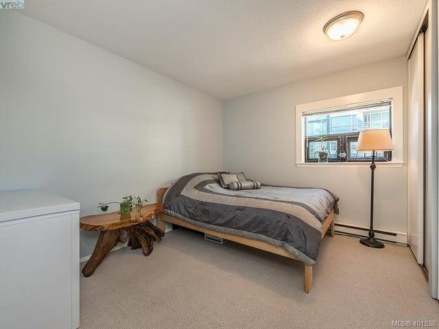 206 770 Cormorant St - Vi Downtown Condo Apartment for sale, 2 Bedrooms (401538) #9
