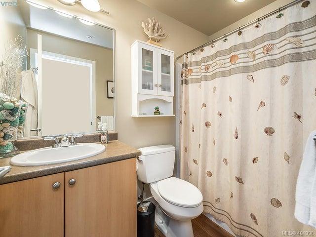 201C 1115 Craigflower Rd - Es Gorge Vale Condo Apartment for sale, 2 Bedrooms (401998) #10