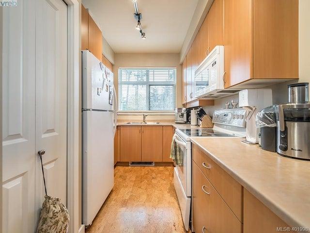 201C 1115 Craigflower Rd - Es Gorge Vale Condo Apartment for sale, 2 Bedrooms (401998) #4
