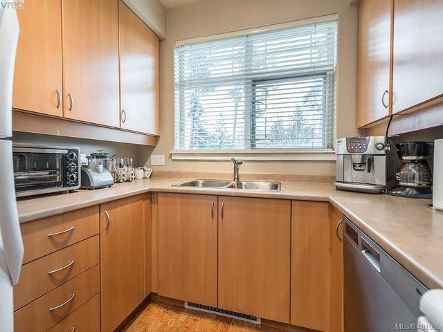 201C 1115 Craigflower Rd - Es Gorge Vale Condo Apartment for sale, 2 Bedrooms (401998) #5