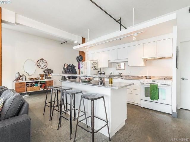 109 455 Sitkum Rd - VW Victoria West Condo Apartment for sale, 1 Bedroom (405767) #6