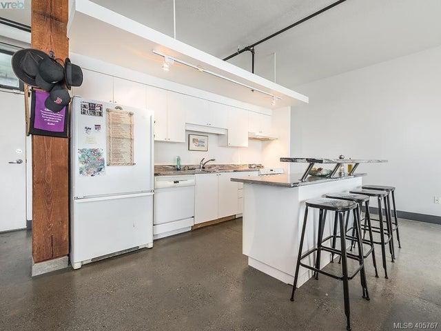 109 455 Sitkum Rd - VW Victoria West Condo Apartment for sale, 1 Bedroom (405767) #7