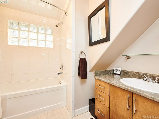 4025 Haro Rd - SE Arbutus Single Family Detached for sale, 5 Bedrooms (406533) #22