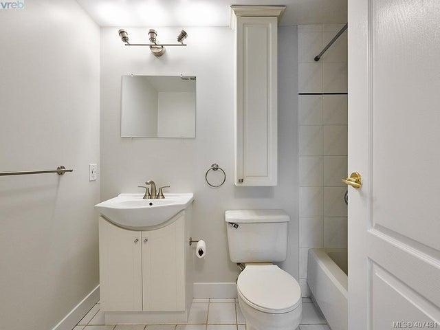308 1371 Hillside Ave - Vi Oaklands Condo Apartment for sale, 2 Bedrooms (407481) #11