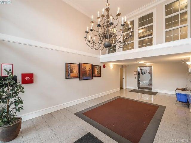 308 1371 Hillside Ave - Vi Oaklands Condo Apartment for sale, 2 Bedrooms (407481) #19