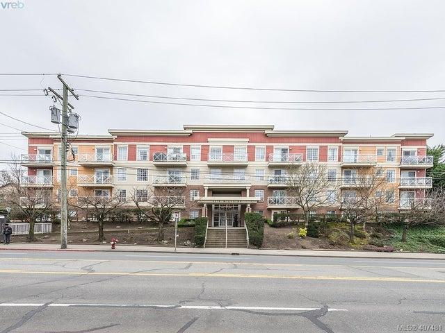 308 1371 Hillside Ave - Vi Oaklands Condo Apartment for sale, 2 Bedrooms (407481) #21