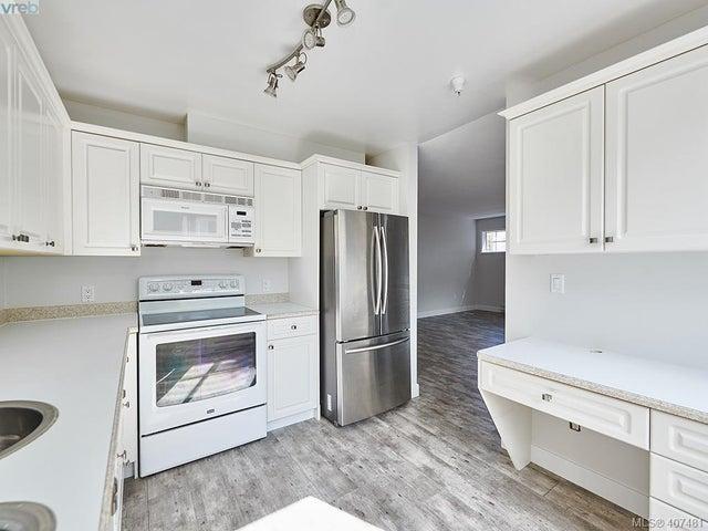 308 1371 Hillside Ave - Vi Oaklands Condo Apartment for sale, 2 Bedrooms (407481) #3