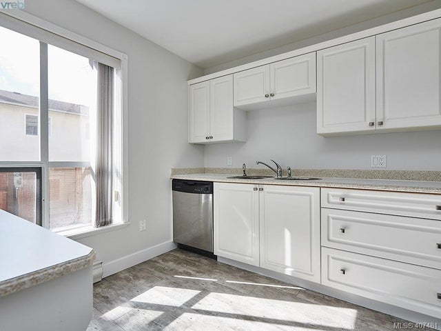 308 1371 Hillside Ave - Vi Oaklands Condo Apartment for sale, 2 Bedrooms (407481) #4