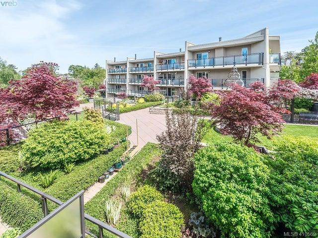 311 1419 Stadacona Ave - Vi Fernwood Condo Apartment for sale, 1 Bedroom (410569) #15