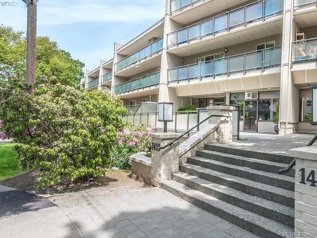 311 1419 Stadacona Ave - Vi Fernwood Condo Apartment for sale, 1 Bedroom (410569) #1