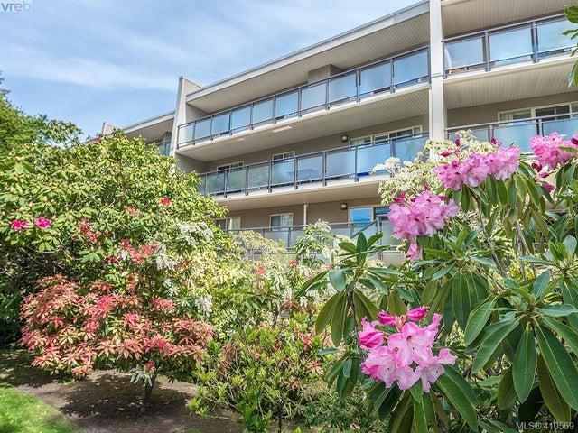 311 1419 Stadacona Ave - Vi Fernwood Condo Apartment for sale, 1 Bedroom (410569) #22