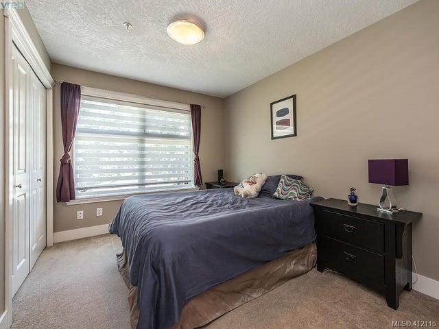 304 2717 Peatt Rd - La Langford Proper Condo Apartment for sale, 2 Bedrooms (412115) #13