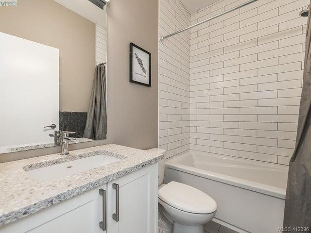 203 595 Pandora Ave - Vi Downtown Condo Apartment for sale, 2 Bedrooms (412396) #13