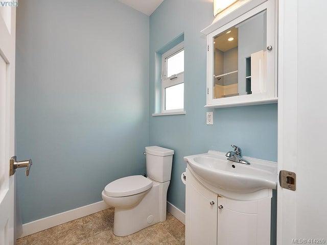 3883 Cadboro Bay Rd - SE Cadboro Bay Single Family Detached for sale, 6 Bedrooms (414269) #29