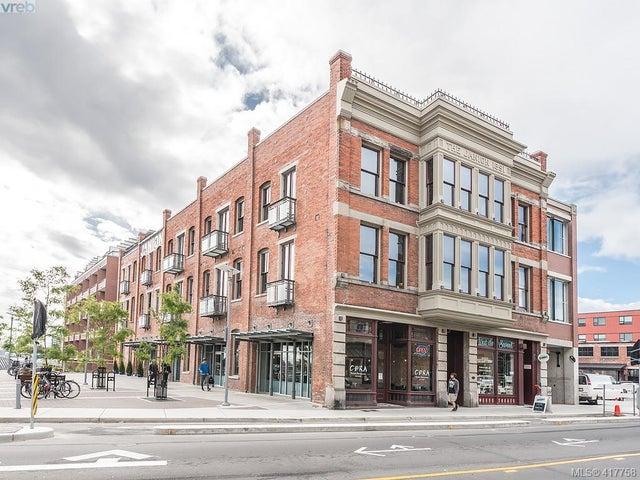 400 456 Pandora Ave - Vi Downtown Condo Apartment for sale, 1 Bedroom (417758) #24