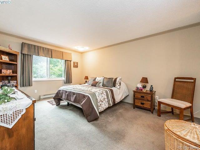 204 1490 Garnet Rd - SE Cedar Hill Condo Apartment for sale, 2 Bedrooms (419490) #11