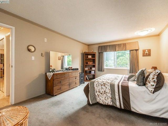 204 1490 Garnet Rd - SE Cedar Hill Condo Apartment for sale, 2 Bedrooms (419490) #12
