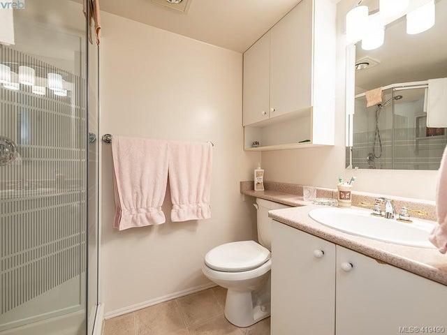 204 1490 Garnet Rd - SE Cedar Hill Condo Apartment for sale, 2 Bedrooms (419490) #14