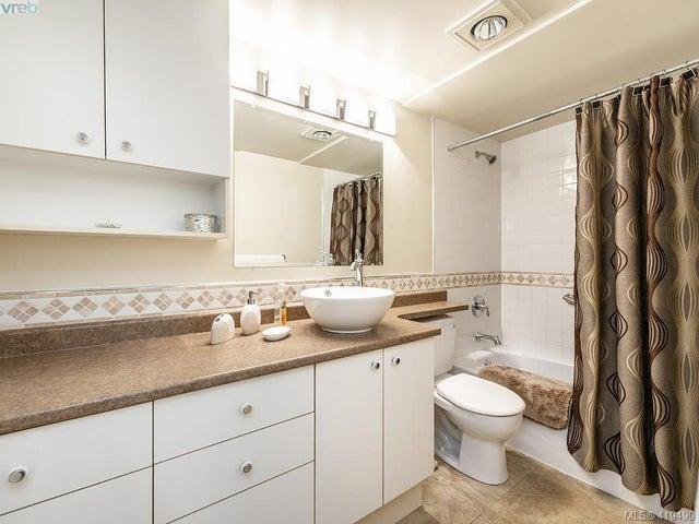 204 1490 Garnet Rd - SE Cedar Hill Condo Apartment for sale, 2 Bedrooms (419490) #16