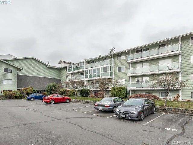 204 1490 Garnet Rd - SE Cedar Hill Condo Apartment for sale, 2 Bedrooms (419490) #23