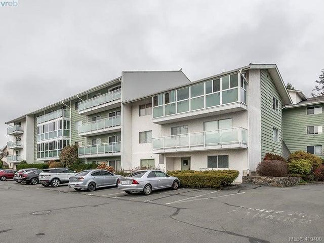204 1490 Garnet Rd - SE Cedar Hill Condo Apartment for sale, 2 Bedrooms (419490) #25