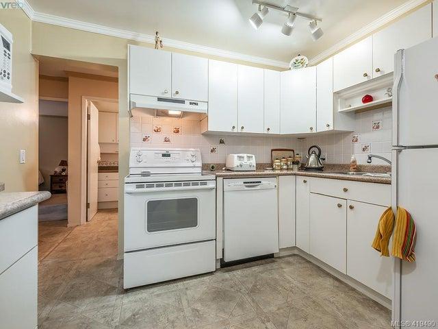 204 1490 Garnet Rd - SE Cedar Hill Condo Apartment for sale, 2 Bedrooms (419490) #2