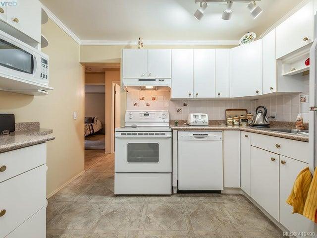 204 1490 Garnet Rd - SE Cedar Hill Condo Apartment for sale, 2 Bedrooms (419490) #5