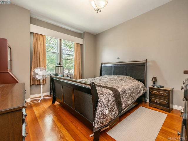 3069 Carroll St - Vi Burnside Single Family Detached for sale, 3 Bedrooms (427551) #10
