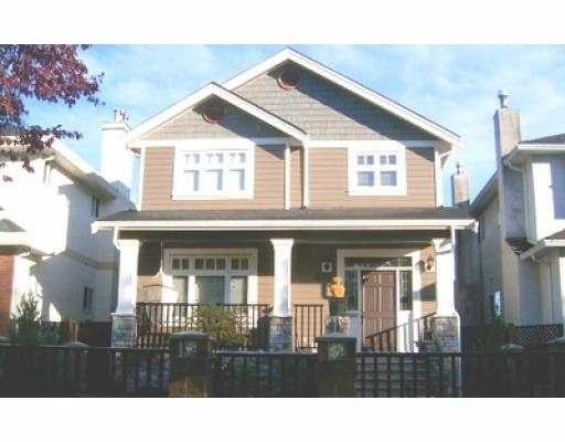 2745 West 19th Avenue, Vancouver West, Arbutus Area - Arbutus House/Single Family for sale, 4 Bedrooms  #1