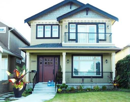 2880 West 24th Avenue, Vancouver West, Arbutus - Arbutus House/Single Family for sale, 3 Bedrooms  #1