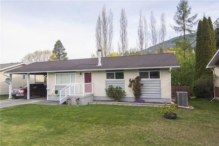 2410 DOGWOOD Street  - Creston House for sale, 5 Bedrooms (2415718)